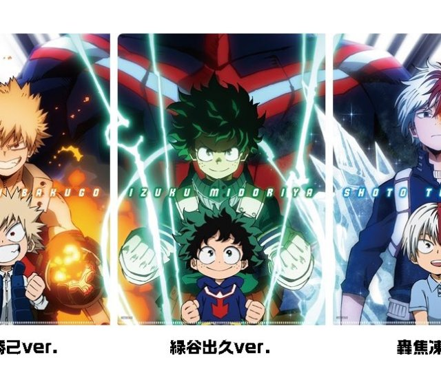 New Art For My Hero Academia Heroes Rising Has Three Times The Hope