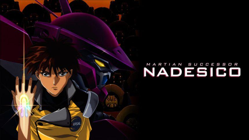 Martian Successor Nadesico Header Nozomi