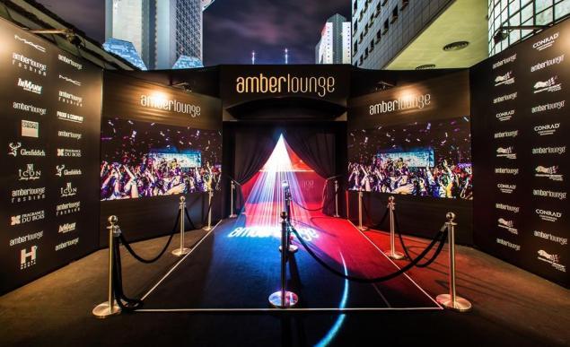 amber_lounge_entrance.jpg