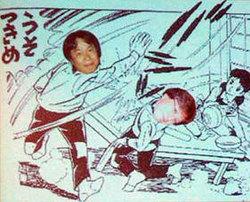 miyamototeatable.jpg
