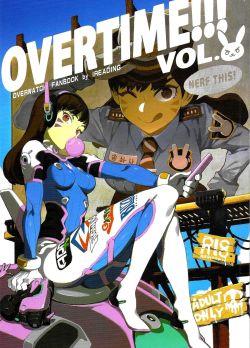 Overtime!! 2 – Fanbook Porno