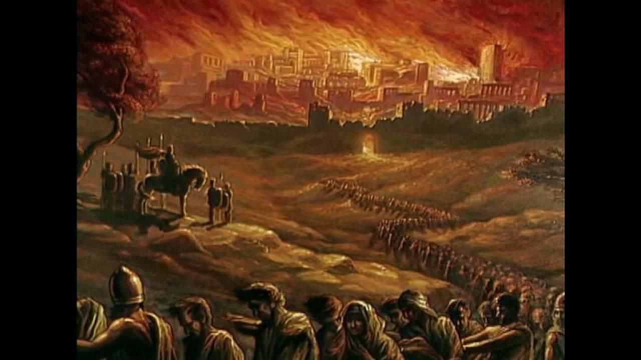 Los exilios de Israel