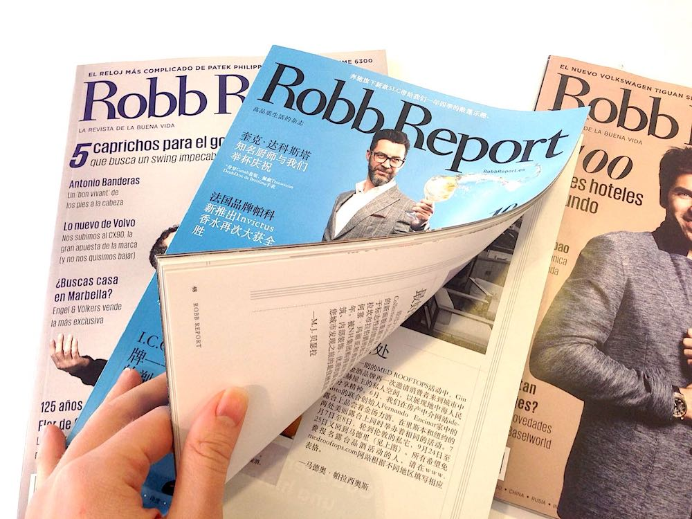 robb-report-chinese-spainmedia-veracontent