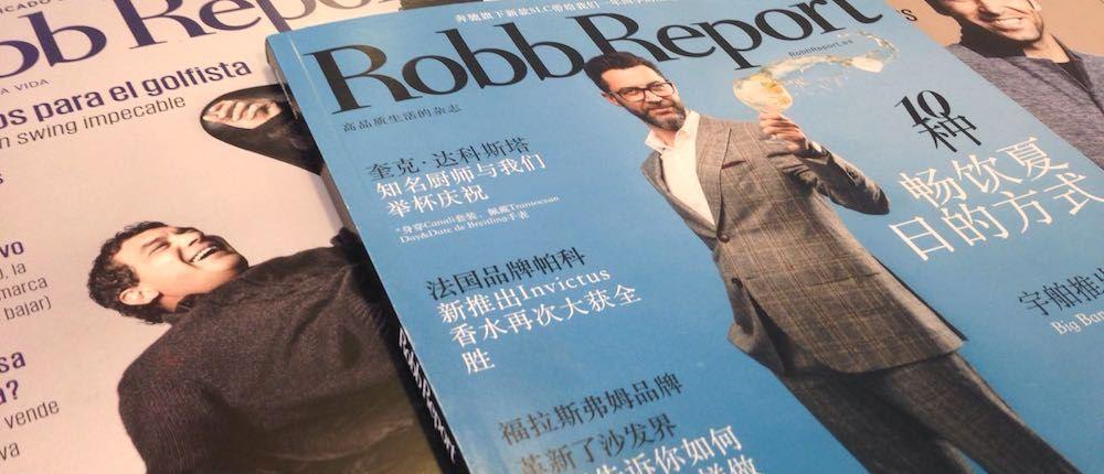 robb-report-chinese-veracontent-spainmedia