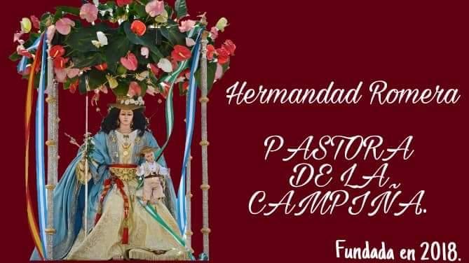"""Nueva hermandad filial """"Pastora de la Campiña"""""""