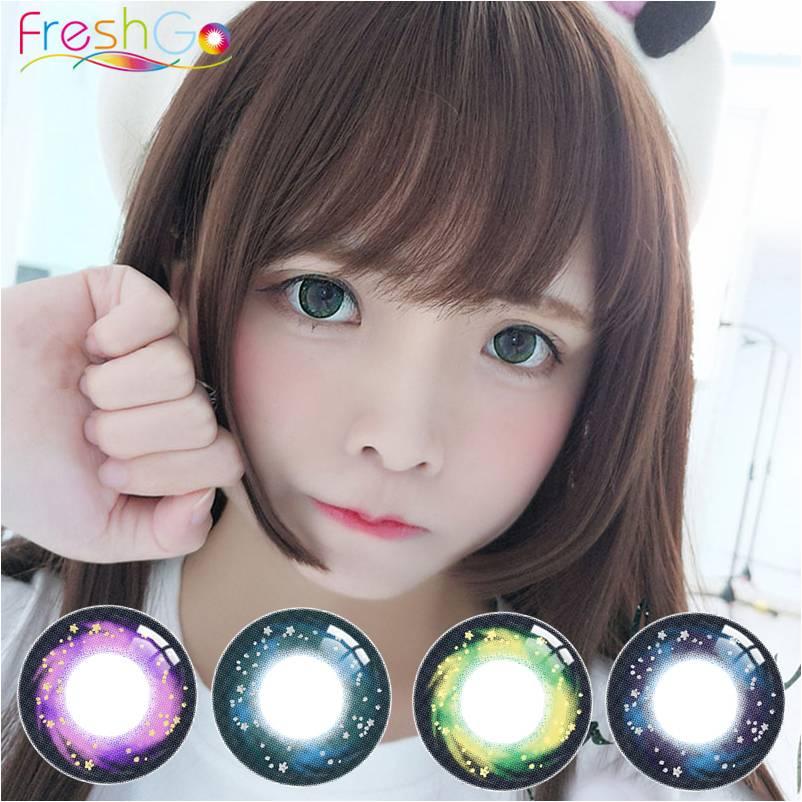 Pupilentes Freshgo Galaxy Suave 14.2mm 1 Par Estuche Regalo