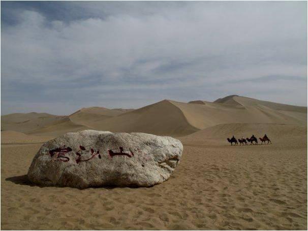 Dunhuang6