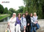 Verbalisti, My London grupa, 17. juli, 22