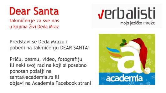 Jezicko takmicenje Dear Santa u organizaciji Verbalista i skole Academia