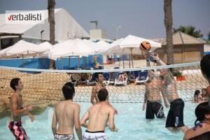 Freestyle program na Malti, vannnastavne aktivnosti