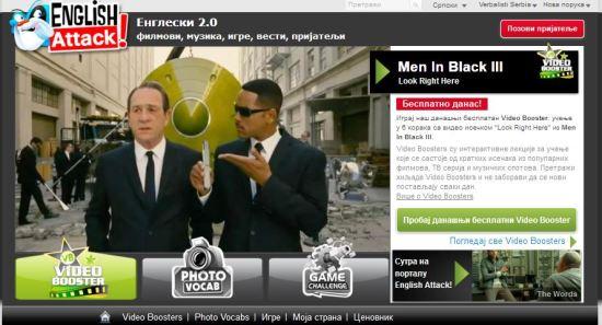 ucenje engleskog kroz filmove - Men in Black