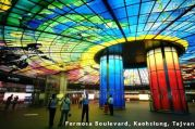 Metro stanica Formosa Boulevard
