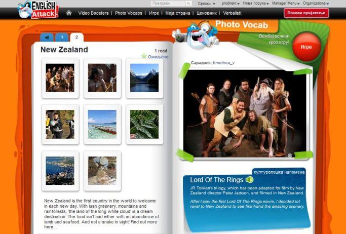 Engleski foto recnik, Novi Zeland