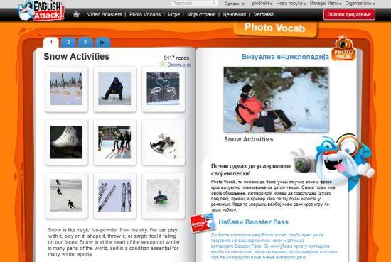 Engleski u slikama, Snow Activities