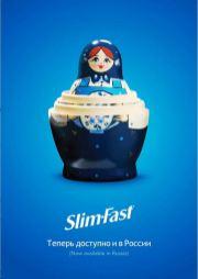 Slim-fast, ruski