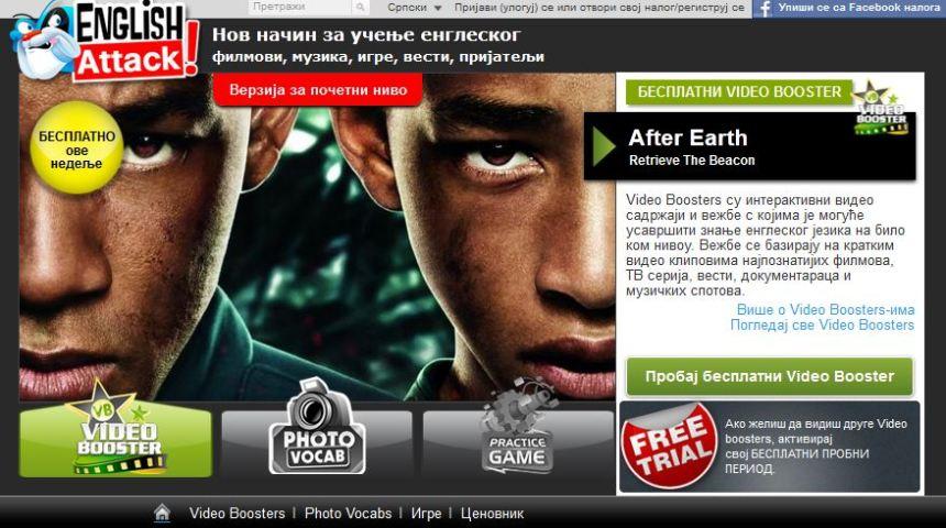 Besplatno ucenje engleskog jezika, After Earth Video Booster