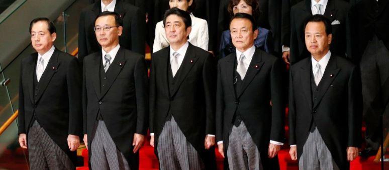 japanska vlada i ekonomski tim
