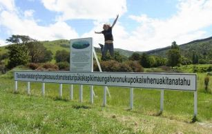 Mesto na Novom Zelandu sa najduzim imenom