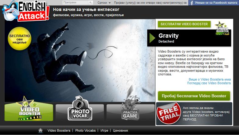 Engleski online, film Gravity