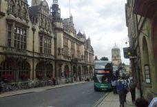 Jezicki program u Oksfordu 5