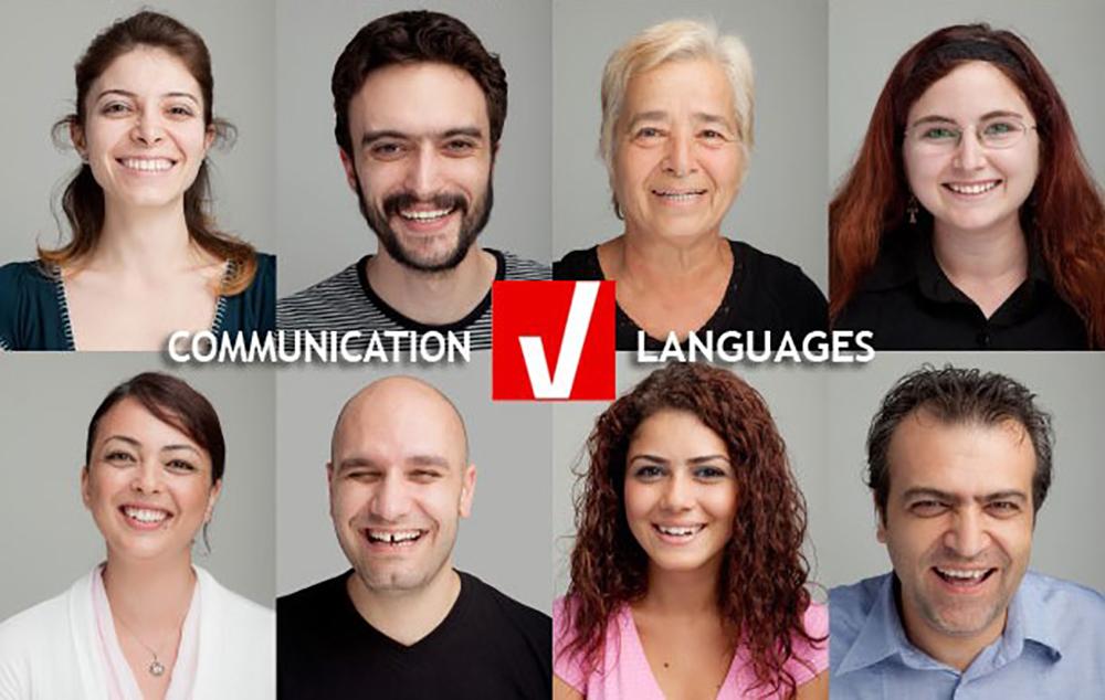 English and German language teaching jobs