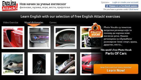 Recnik engleski - delovi automobila