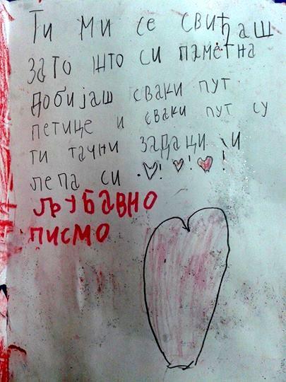 Ljubavno pismo jednog verbaliste