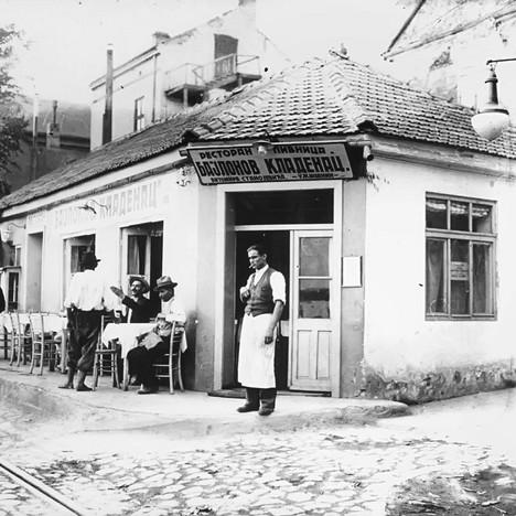 Prva kafana u Beogradu - Bajloni