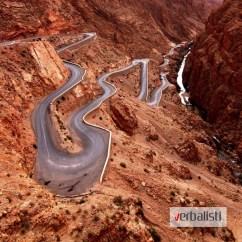 Dadès Gorges, High Atlas, Morocco