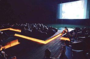 Archipelago Cinema