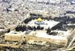 ¿Por qué la historia dice que Jerusalén pertenece a los judíos?