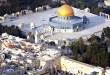 La profecía de Jerusalén ¡la Biblia lo advirtió!