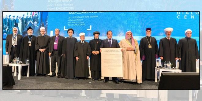 Arabia Saudí patrocina diálogo entre musulmanes y cristianos del mundo árabe