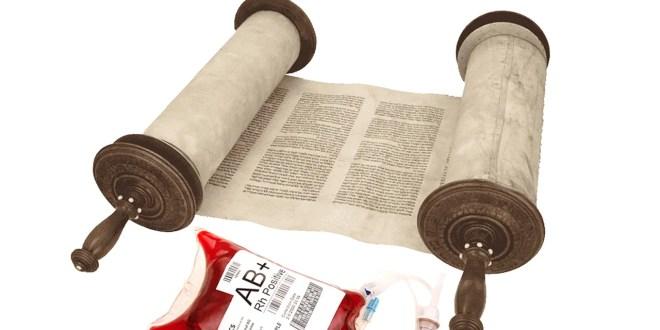 La Torá y las transfusiones de sangre