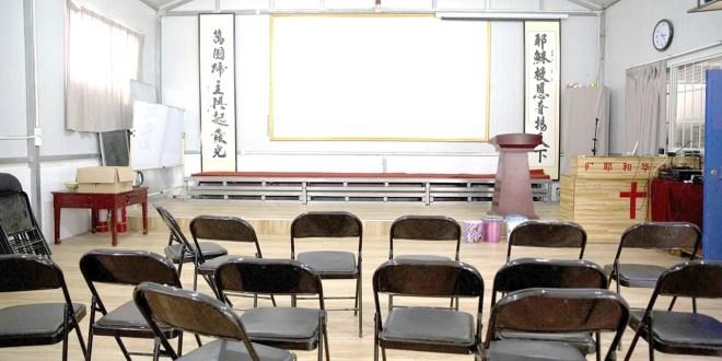 Predicadores de la iglesia Sion en Beijing fueron arrestados
