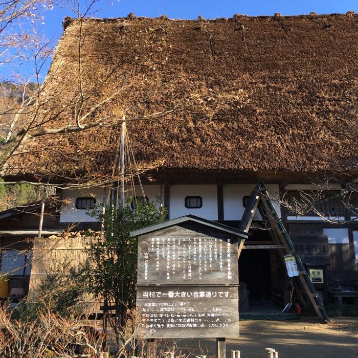 shirakawagou_01006