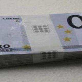 IMF, euro