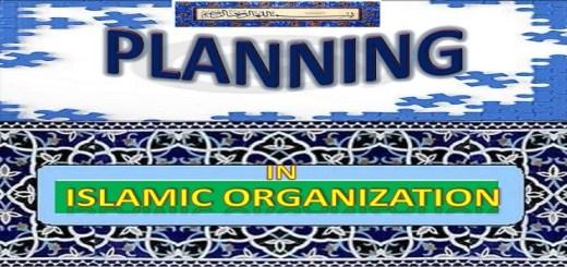 islam strategieën