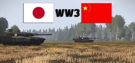 WW3, Taiwan