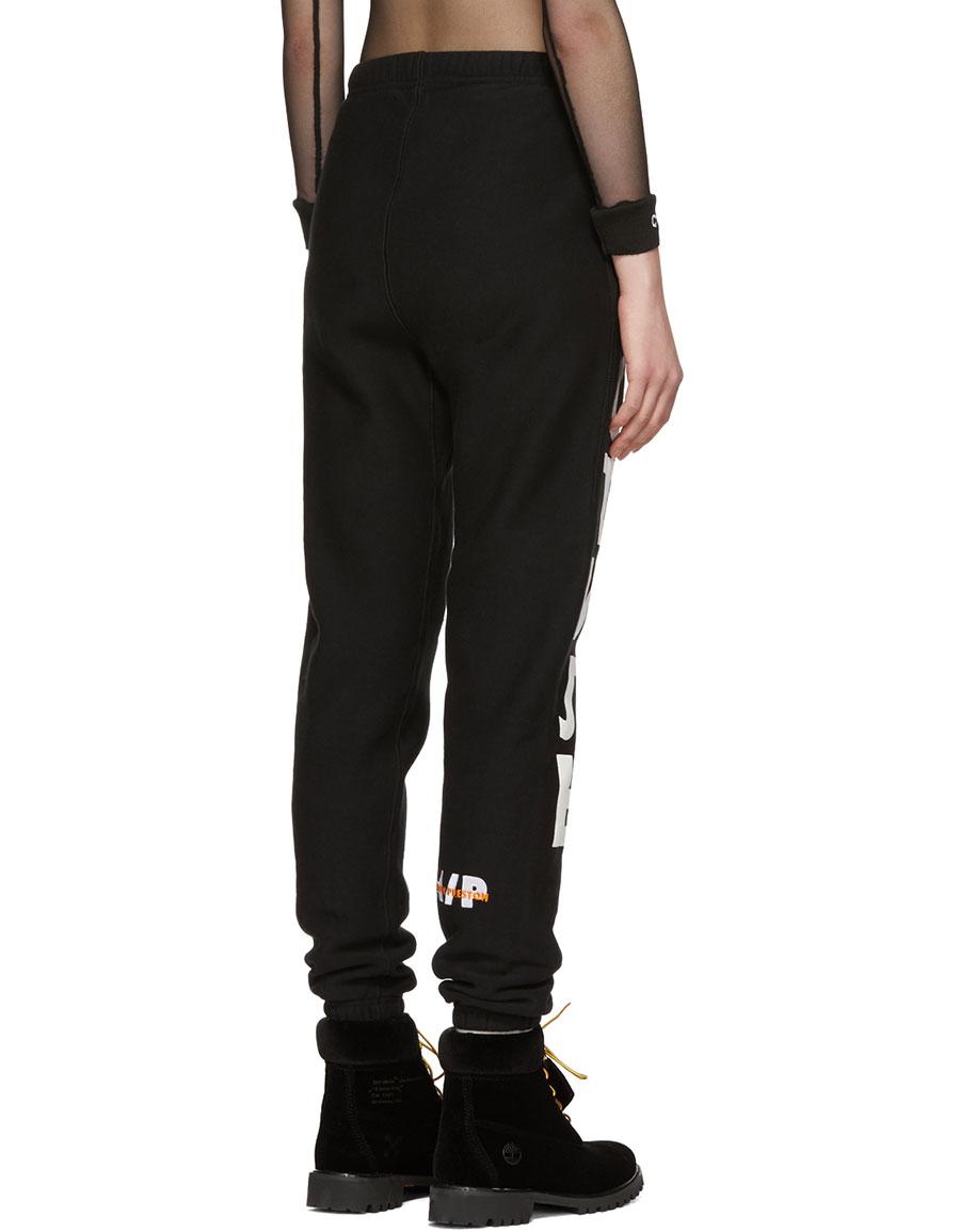 HERON PRESTON Black 'CTNMB' Slim Sweatpants