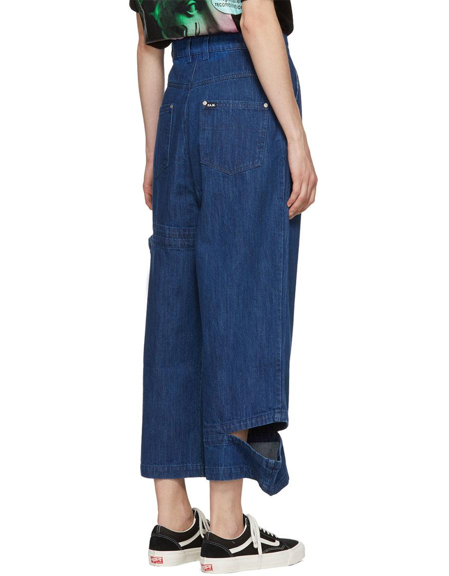 PERKS AND MINI SSENSE Exclusive Indigo Perspective Bri Bri Wide Leg Jeans