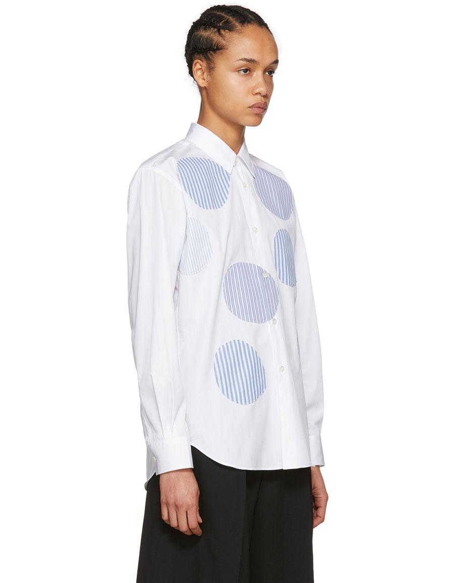 COMME DES GARÇONS White Stripe Patches Shirt