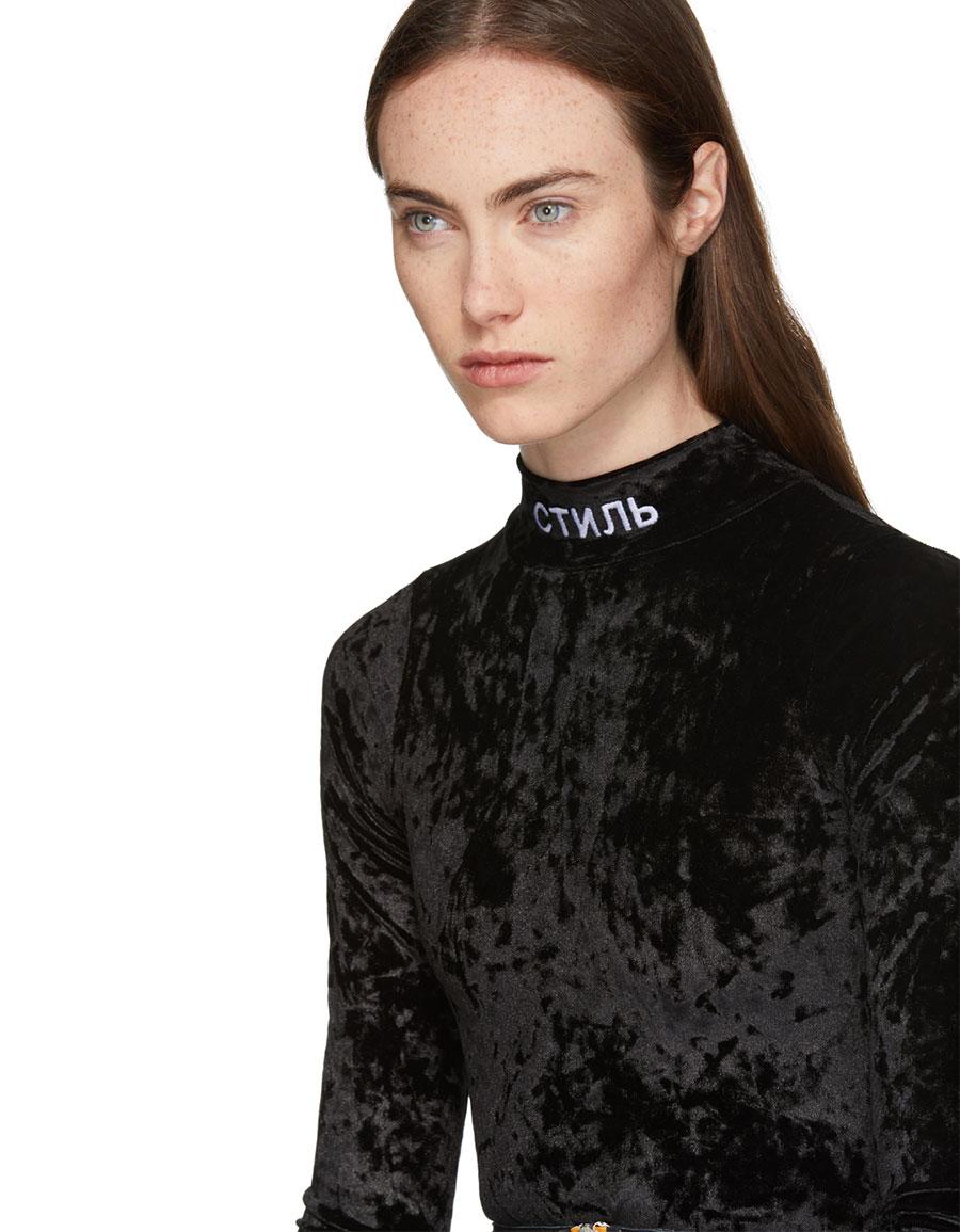 HERON PRESTON Black Velvet 'Style' Bodysuit