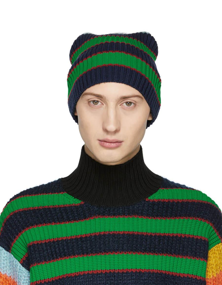 KENZO Multicolor Striped Memento Beanie