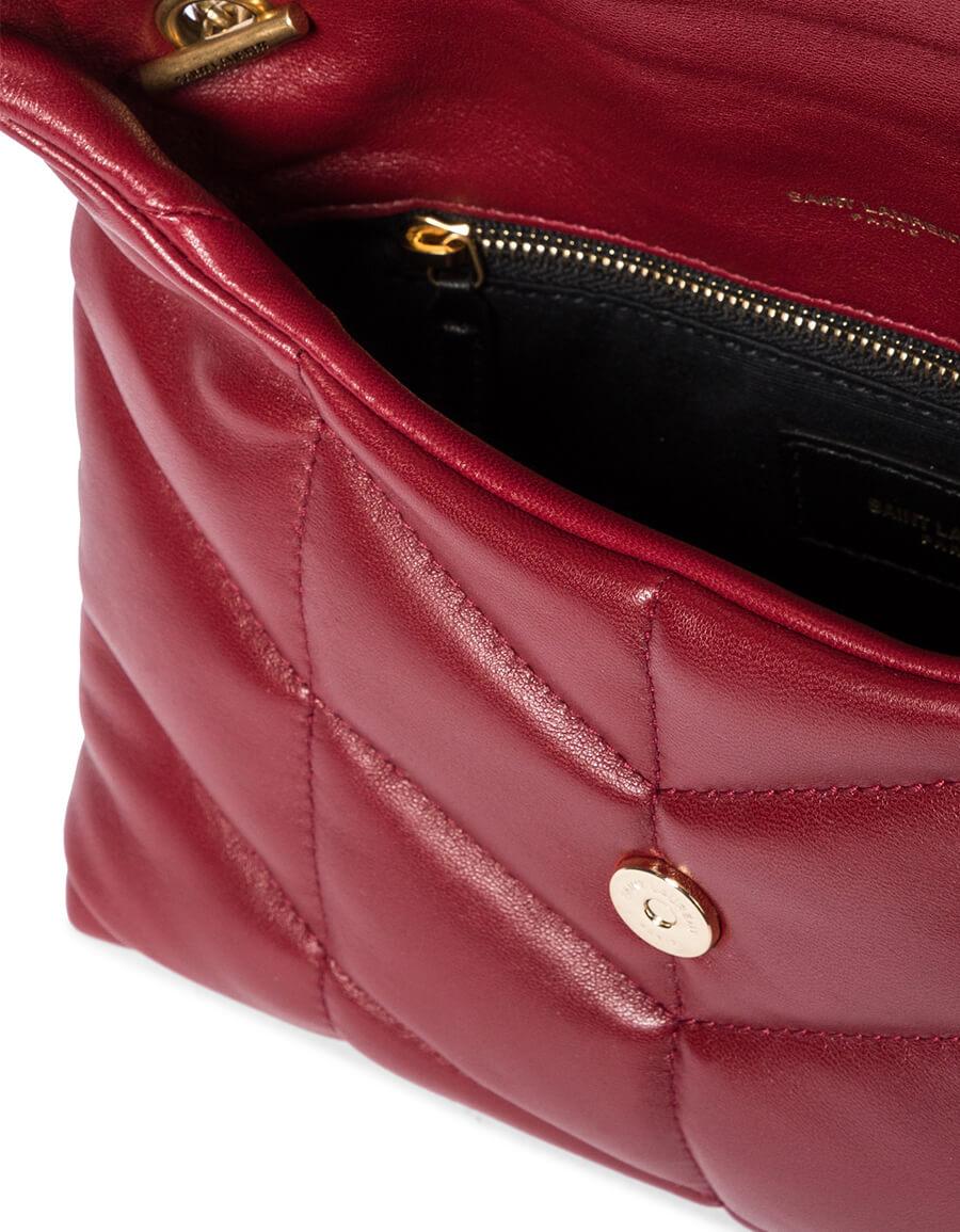 SAINT LAURENT Loulou Toy leather shoulder bag
