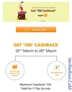 Amazon Pay Balance Topup Offer