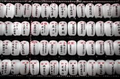 Japan-52