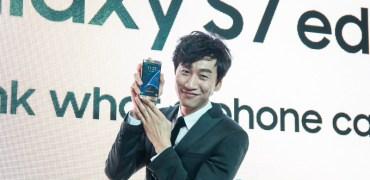 Samsung Galaxy S7 edge Lee Kwang Soo