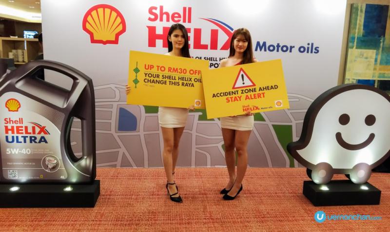 Waze Shell Helix
