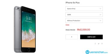 Switch iPhone 6s Plus promo